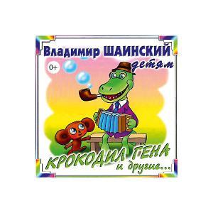 CD-диск сборник песен Владимира Шаинского «Крокодил-Гена» Би Смарт