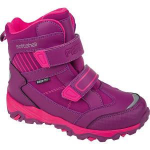 Утеплённые ботинки Mursu. Цвет: бордовый