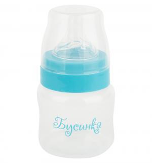 Бутылочка  для кормления пластик с рождения, 125 мл, цвет: голубой Бусинка
