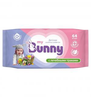 Влажные салфетки  детские с лечебными травами, 64 шт My Bunny