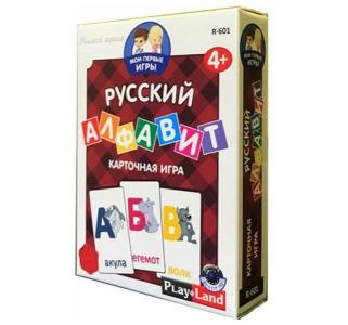 Настольная игра  Русский алфавит Play Land