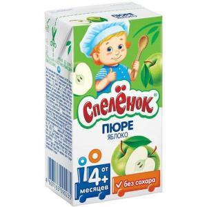 Пюре  яблоко с витмаином C 4 месяцев, 125 г Спеленок