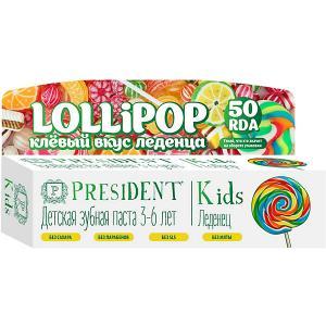 Зубная паста President Kids Lollipop 3-6 лет, 50 мл