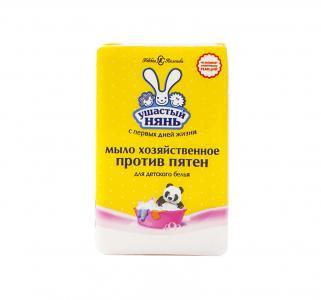 Мыло для стирки детского белья  удаления пятен, 180 гр Ушастый Нянь