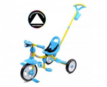 Велосипед трехколесный  LH504 Kinder
