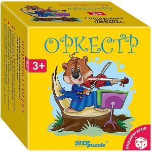 Развивающий набор Step Puzzle Книжка + игра Оркестр Степ Пазл