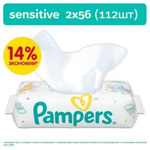 Влажные салфетки  Sensitive Детские, 112 шт Pampers