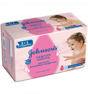Влажные салфетки Johnsons Baby нежная забота Детские, 256 шт Johnson's