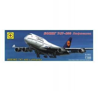 Сборная модель  самолета Люфтганза Боинг 747-400 1:300 Моделист