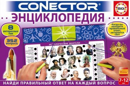 Электровикторина Conector Энциклопедия Educa