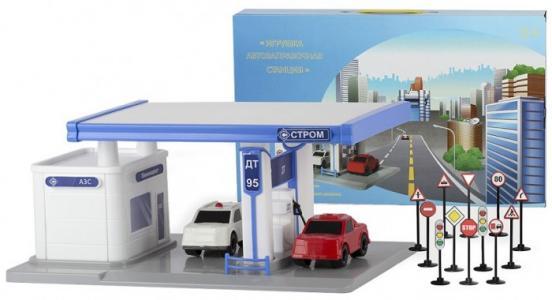 Игрушка Автозаправочная станция Спектр