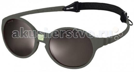 Солнцезащитные очки  Jokakids Ki ET LA