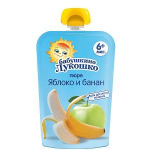 Пюре  яблоко и банан, с 6 мес, 12 шт х 90 г Бабушкино Лукошко
