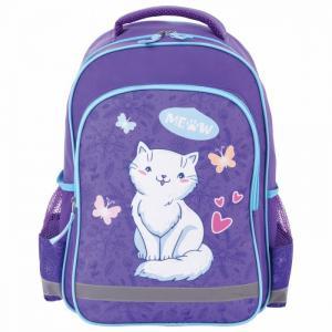 School Рюкзак для начальной школы White Cat Пифагор