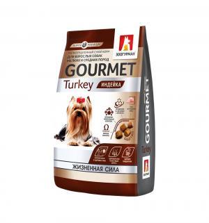 Сухой полнорационный  Gourmet для взрослых собак мелких и средних пород, индейка, 1.2 кг Зоогурман