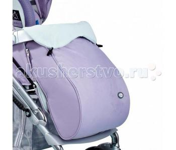 Комплект для колясок Kit Zooper