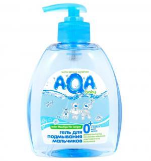 Гель с дозатором AQA baby для подмывания мальчиков, 300 мл