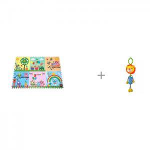 Игровой коврик  Парк сов 180х120 см и Подвесная игрушка Forest Львенок Mambobaby