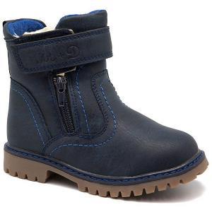 Утеплённые ботинки М+Д. Цвет: синий