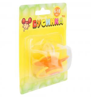 Пустышка  с кольцом силикон, 6 мес, цвет: оранжевый Бусинка