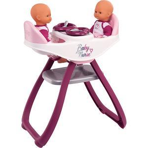 Стульчик для кормления двойняшек  Baby Nurse Smoby. Цвет: фиолетово-розовый
