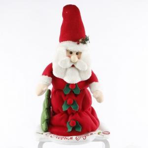Интерактивная игрушка Дед Мороз 33 см LAPA House