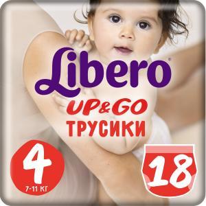 Трусики  Up&Go 4 (7-11 кг) 18 шт. Libero
