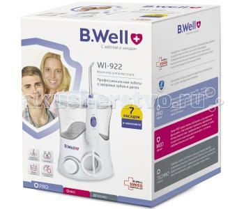 Ирригатор для полости рта WI-922 B.Well