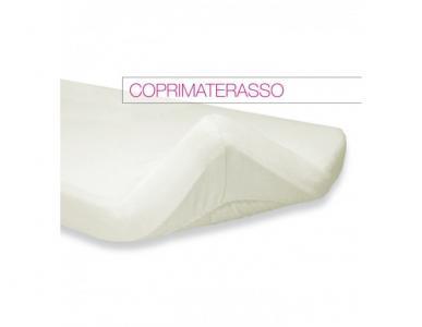 Чехол на матрасик для коляски Coprimaterasso Italbaby