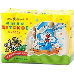 Туалетное мыло  Детское с чистотелом, 4 шт по 100 г Невская косметика