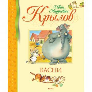 Басни, И.А. Крылов MACHAON