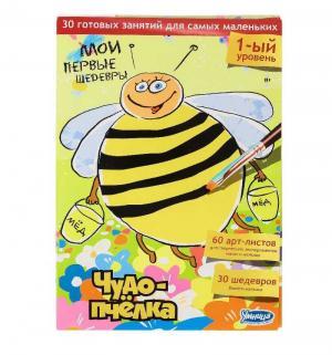 Комплект  Чудо-пчелка 1+ Умница