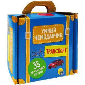 Умный чемоданчик Транспорт Проф-Пресс