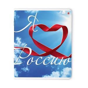 Тетрадь  Я люблю Россию! 48 листов, 5 шт., клетка Альт. Цвет: разноцветный