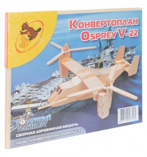 Сборная деревянная модель  Конвертоплан Мир Деревянных Игрушек